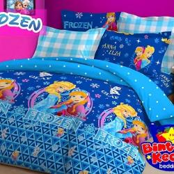 Sprei Star frozen-biru
