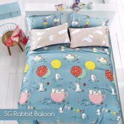 Saga Rabbit Baloon