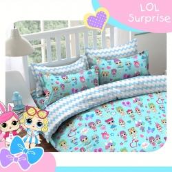 star-lol-surprise-2