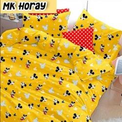 Sprei STAR MK Hooray Kuning